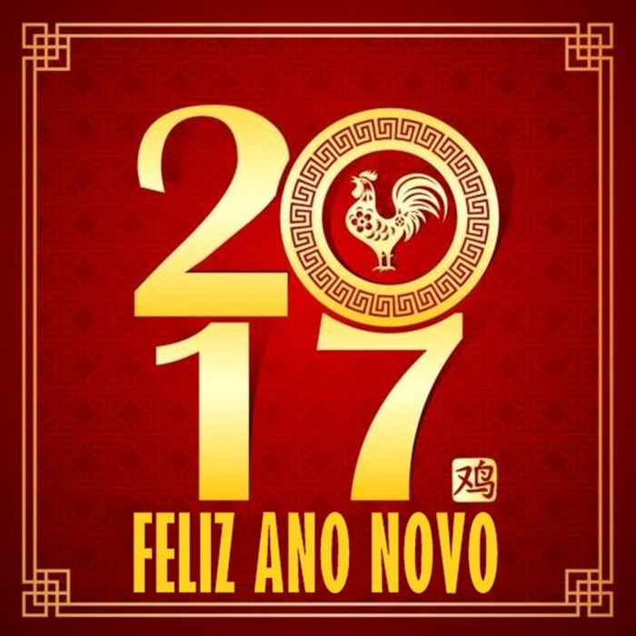 Imagens de Feliz Ano Novo 2017 para Facebook