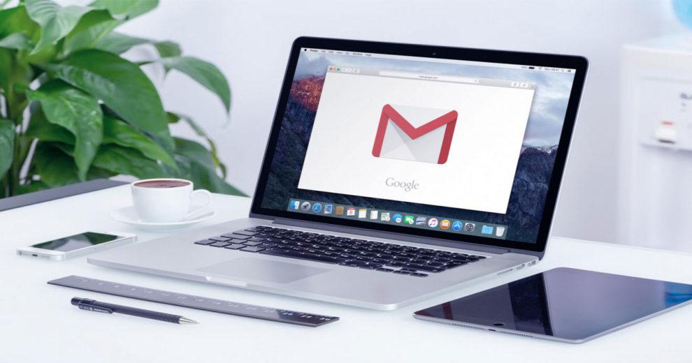 Novidade: agora, usuários do Gmail podem receber emails com até 50 MB