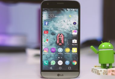 atualização do LG G5 SE